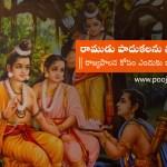 why rama gave padukas to rule ayodhya