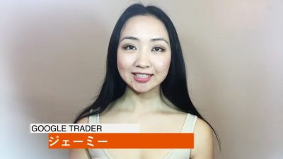 Google Trader Japanese Sales.mp4_000466918