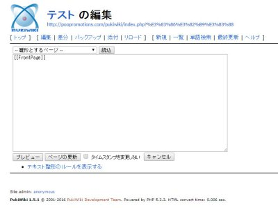 pukiwiki(新規)