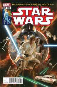 Cover of Star Wars #1 (Homage to original series #1)