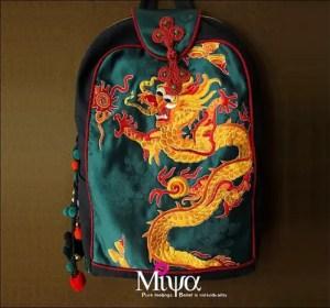 backpack32