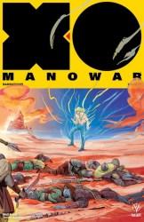 XO MANOWAR Interlocking Variant by VERONICA FISH