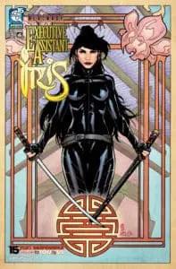 EXECUTIVE ASSISTANT: IRIS Vol. 5 #4- Cover B