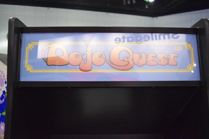 dojo-quest-3