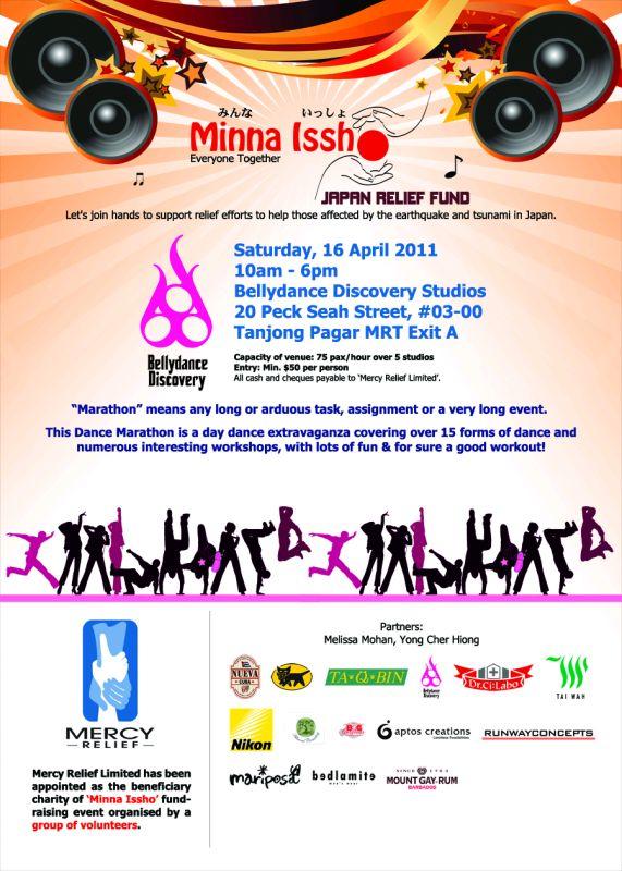 Minna Issho Dance Charity Event