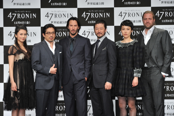 47 ronin carpet 5