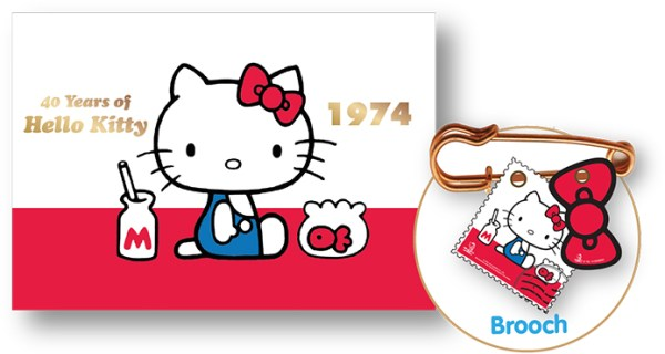 Hello Kitty Classic MyStamp Folder Set