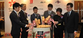 Oishii Japan 2014 - Sake Barrel Ceremony 'Kagami-Biraki' Commence