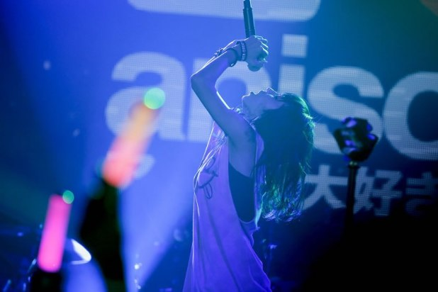 AFA2014 - I Love Anisong Concert - LiSA