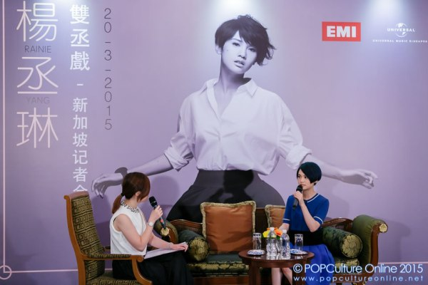 Rainie Yang 杨丞琳 Singapore Press Conference 03