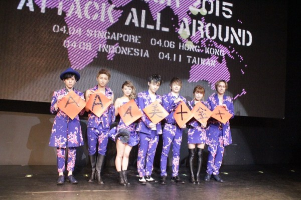 Attack All Around AAA Taiwan Concert Group (2)