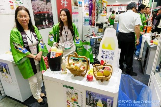 Oishii Japan 2015 (5)