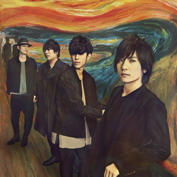 flumpool artist picture