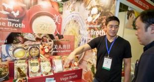 food-japan-2016-g19-2