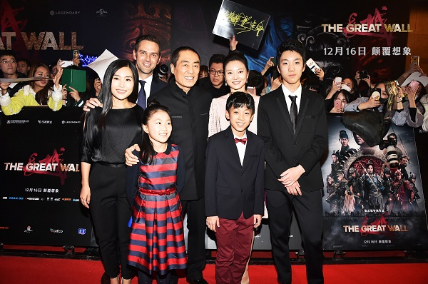 zhang-yi-mou-with-family