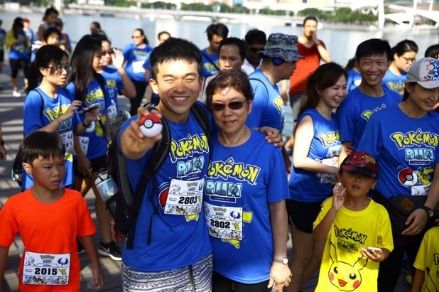 Pokémon Run Singapore 2017 Runners of Pokemon Run SG