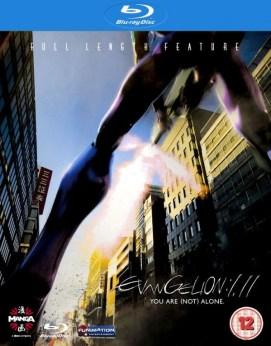 evangelion1.11-cover