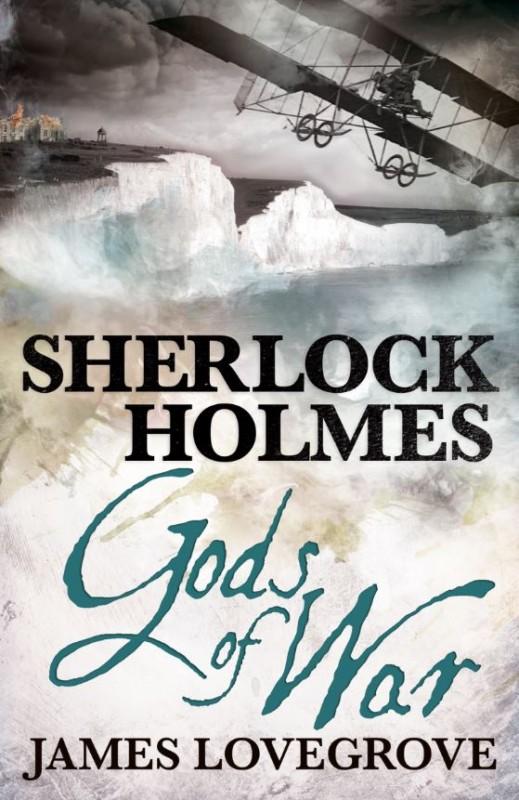 sherlock-holmes-james-lovegrove-cover