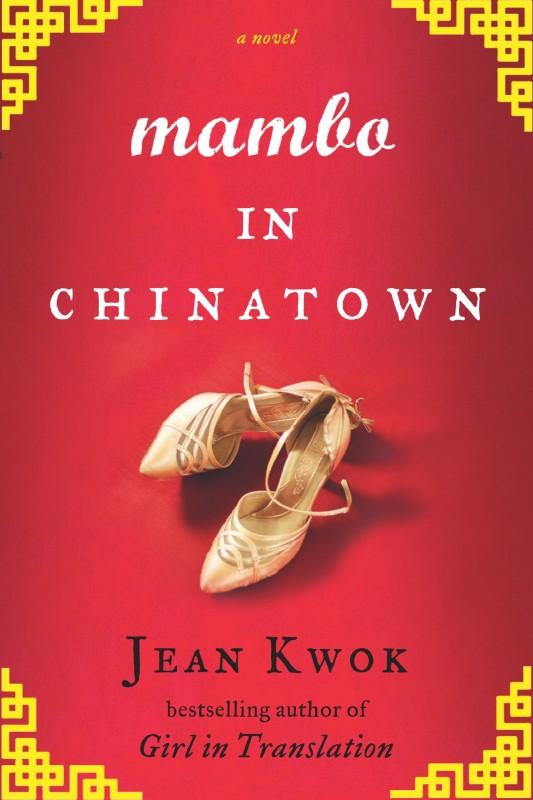 mambo-in-chinatown