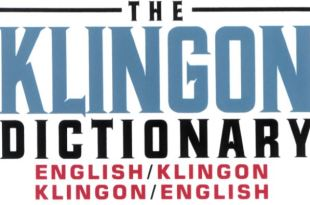 klingon_dictionary_cover_cropped