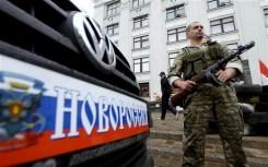 Giugno, Donetsk.