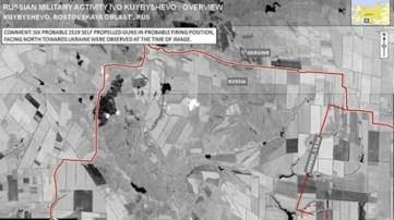 Le foto satellitari fatte girare dal Pentagono e raffiguranti (secondo l'accusa) truppe e mezzi pesanti russi in territorio ucraino. In realtà (come si evince dalle scritte) le immagini sono state scattate all'interno del territorio russo.