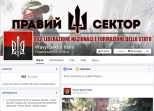 La pagina Facebook italiana di Pravy Sektor.