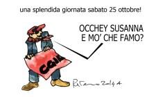 POPOFF732
