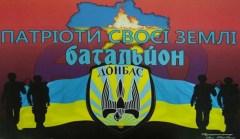 La bandiera del battaglione nazista Donbass. Lo slogan è: «Patrioti della propria terra».