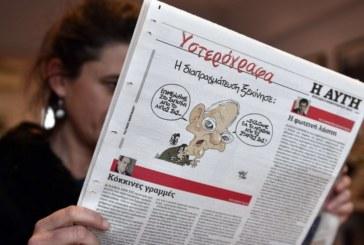 """Schäuble, chi è il """"lupo"""" che sbrana la Grecia"""