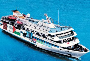Go! Freedom Flotilla III