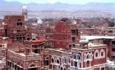 La città vecchia di Sanaa prima del bombardamento