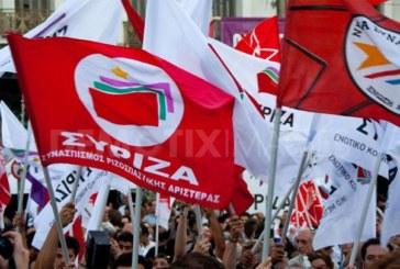 Syriza, dalla radicalizzazione delle masse al neoliberismo del governo