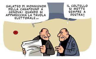 Vignetta di Danilo Maramotti, anche lui candidato per Potere al Popo