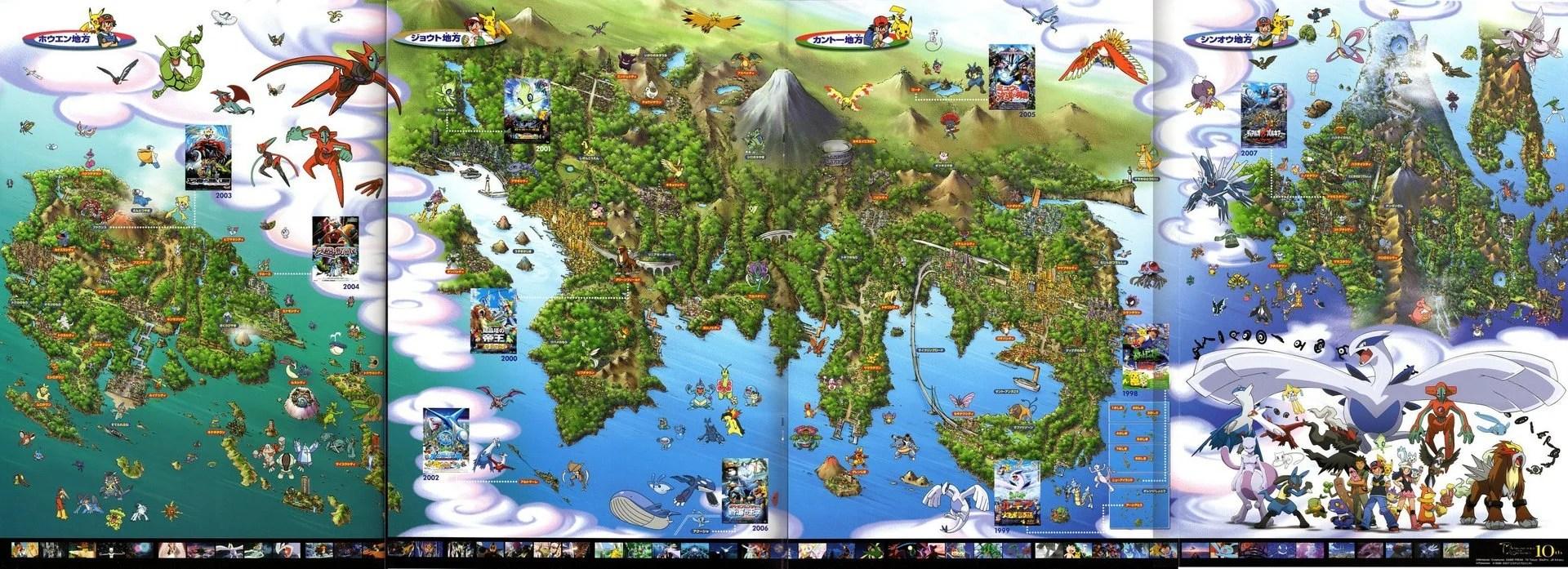 The World of Pokemon Kickstarter - PopOptiq