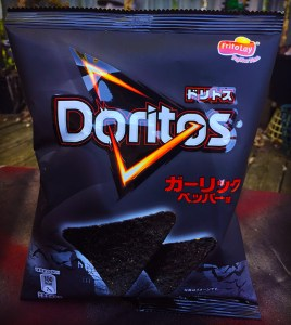 black-doritos