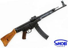 Shoei Maschinenpistole 44