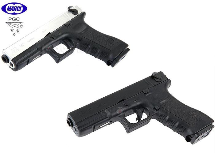 EAC Glock 18C PGC Custom Metal Custom