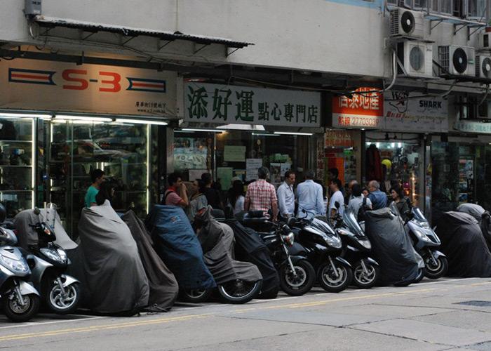 Kwong Wa Street Hong Kong