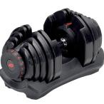 Bowflex SelectTech 1090 Adjustable Dumbbell