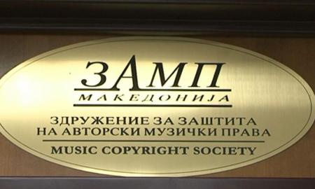 zamp_01