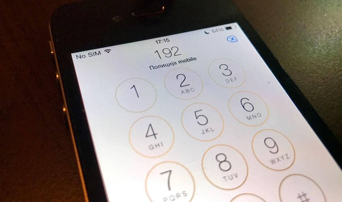 """Корисниците на ВИП не можат да се јават во полиција - операторот вината ја префрлува кон компанијата """"Епл"""""""