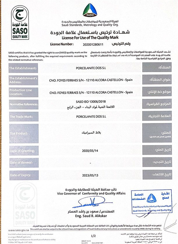 Saudi Standards Metrology and Quality Org - Calidad total