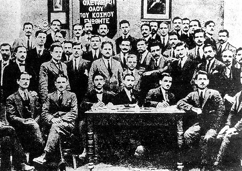 Η ίδρυση του ΣΕΚΕ (ΚΚΕ) το Νοέμβρη του 1918   poreia.net