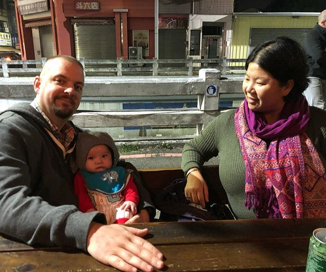 Ryan, Sagan and Jane on our first night in Taiwan