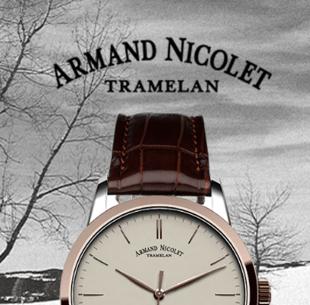 Armand Nicolet - Design, Development, B2B Portal