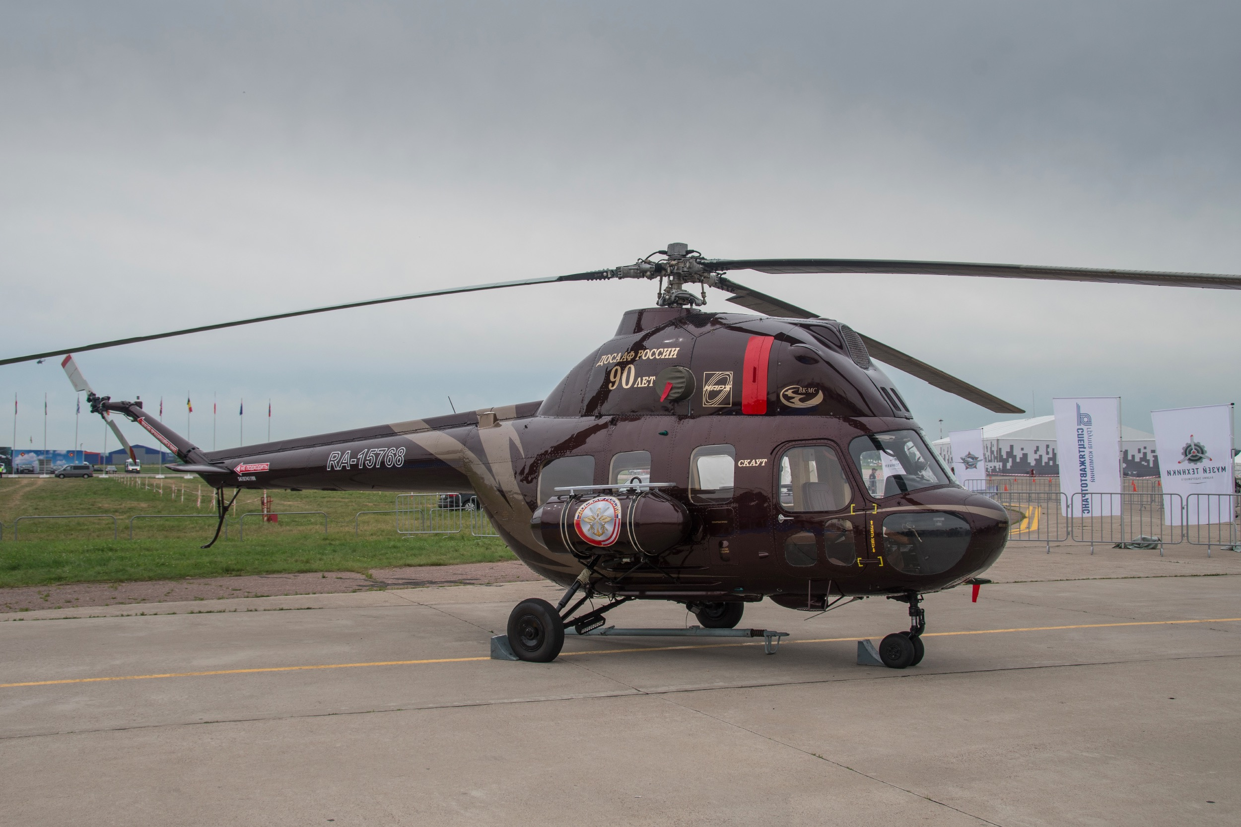 "Mil Mi-2 ""Hoplite"""