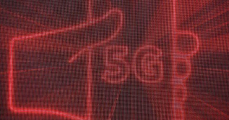TESTES 5G