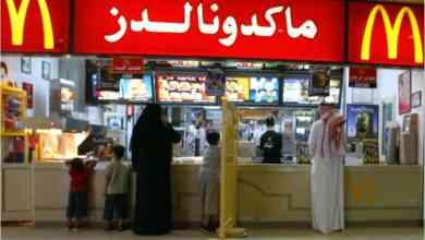 Photo of Arábia Saudita acaba com segregação de mulheres e homens em restaurantes