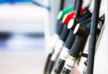 Photo of Combustíveis retomam subida com desconfinamento, mas 'aqui' custam menos